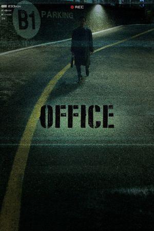 Office film poster