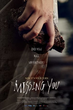 Missing You film poster