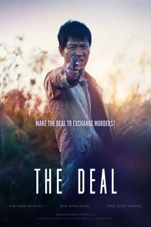 The Deal film poster