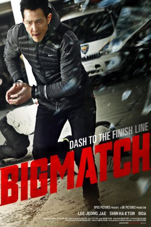 Big Match film poster