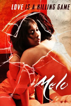 Melo film poster