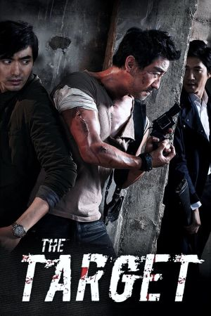 The Target film poster