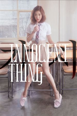 Innocent Thing film poster