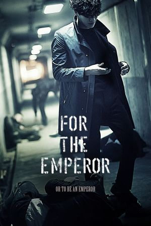 For the Emperor film poster