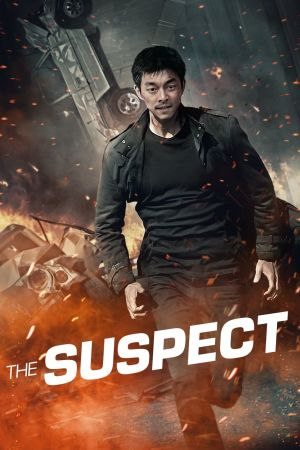 The Suspect film poster