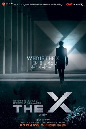 The X film poster