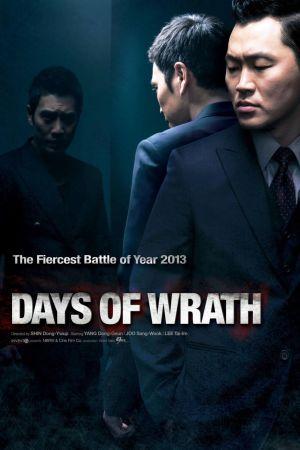 Days of Wrath film poster