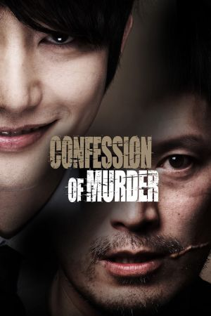 Confession of Murder film poster