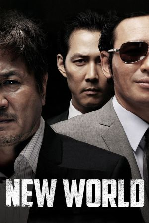 New World film poster