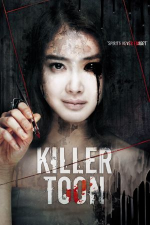 Killer Toon film poster