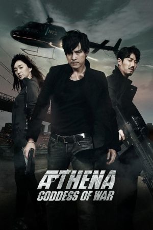 Athena: Goddess of War film poster