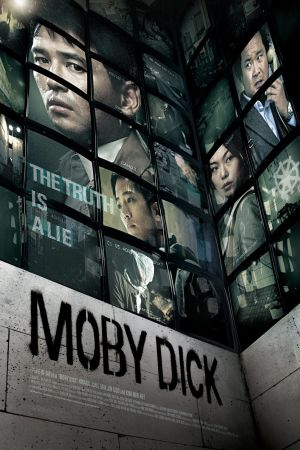 Moby Dick film poster