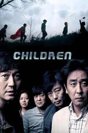 Children... film poster