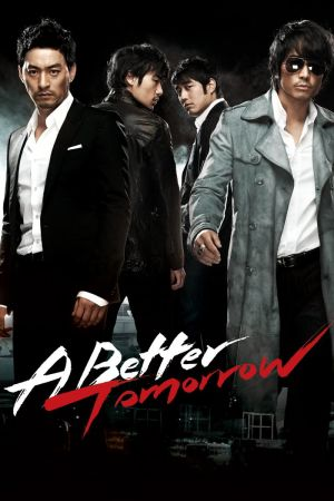 A Better Tomorrow film poster
