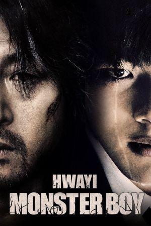 Hwayi: A Monster Boy film poster