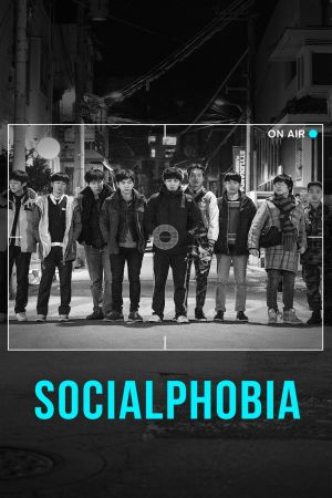 Socialphobia film poster