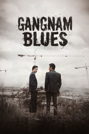 Gangnam Blues film poster