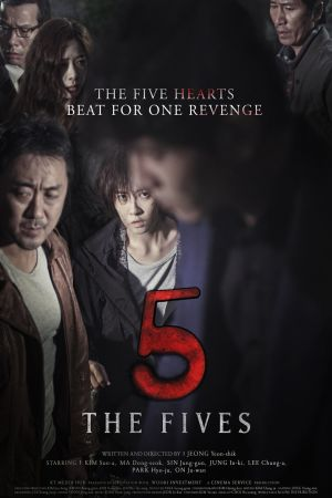 The Fives film poster
