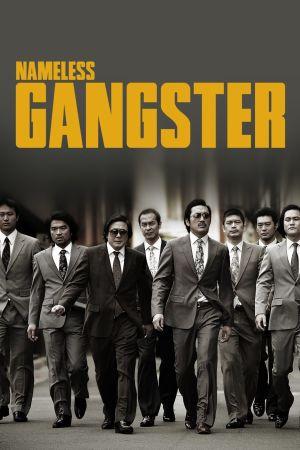 Nameless Gangster film poster