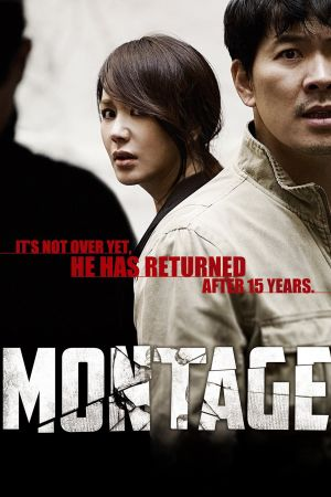 Montage film poster