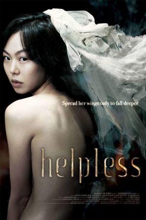 Helpless film poster