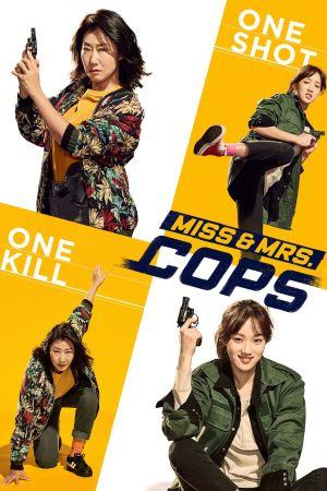 Miss & Mrs. Cops film poster