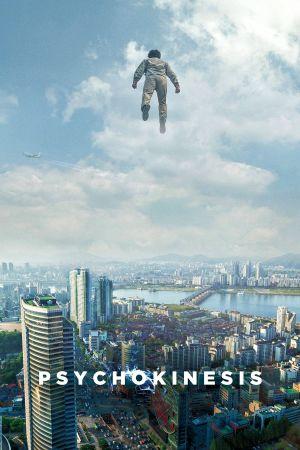 Psychokinesis film poster