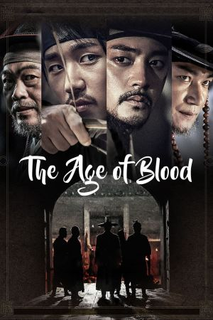 The Age of Blood film poster