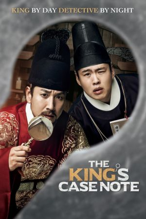 The King's Case Note film poster