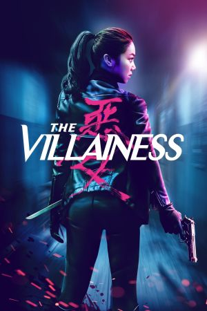 The Villainess film poster