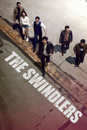 The Swindlers film poster