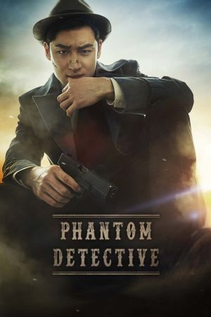 Phantom Detective film poster