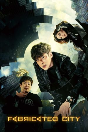 Fabricated City film poster