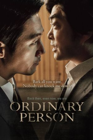 Ordinary Person film poster