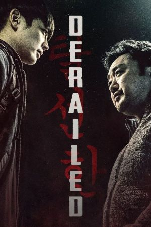Derailed film poster