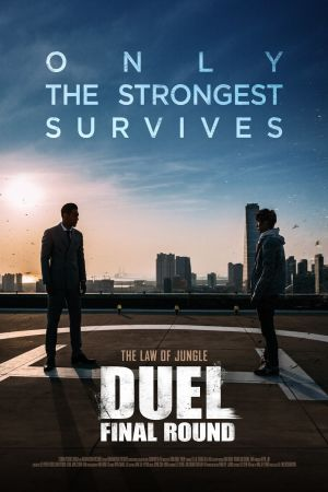 Duel: Final Round film poster