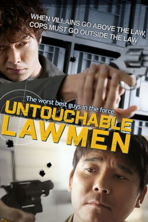 Untouchable Lawmen film poster