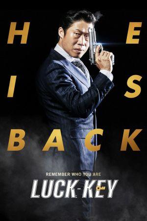 Luck-Key film poster