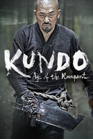 Kundo: Age of the Rampant film poster