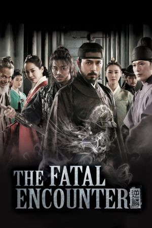 The Fatal Encounter film poster