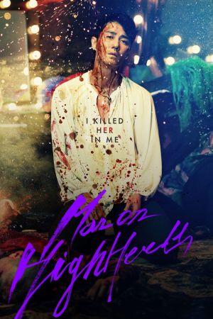 Man on High Heels film poster