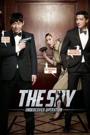 The Spy: Undercover Operation film poster