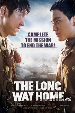 The Long Way Home film poster