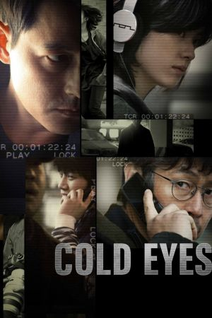 Cold Eyes film poster