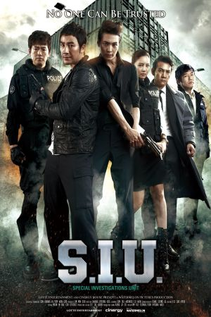 S.I.U. film poster