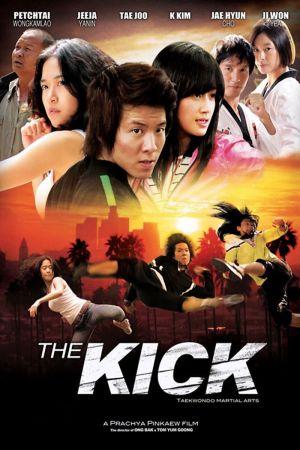 The Kick film poster