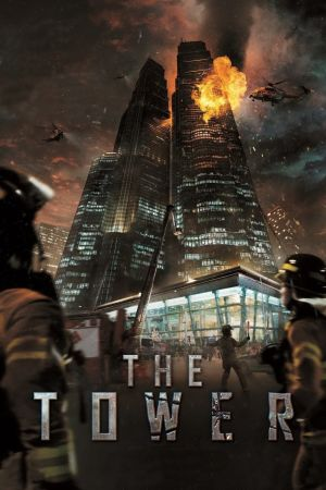 The Tower film poster