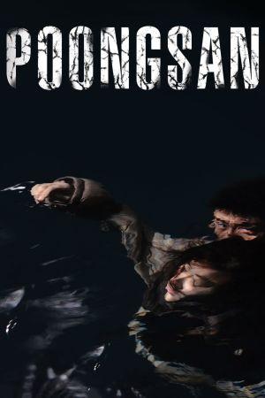 Poongsan film poster