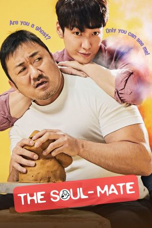 The Soul-Mate film poster