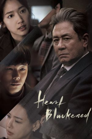 Heart Blackened film poster